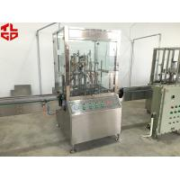 Buy cheap Anti Rust Spray / Mould Release Automatic Aerosol Filling Machine 316 Stainless Steel from wholesalers