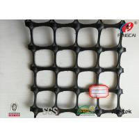 Buy cheap Mesh Soil Reinforcement Materials Geogrid Fabric For Retaining Walls 50M from wholesalers