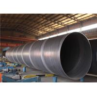 Buy cheap EN 10219 Piling Tube Seamless Steel Pipe With Bare / Painting Surface from wholesalers