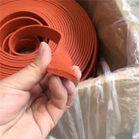 Buy cheap High quality and cheap product type water expansion rubber waterproof strip product