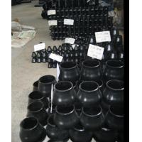 Buy cheap Con and ecc pipe reducer from wholesalers