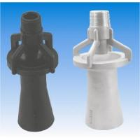 Buy cheap Jet Mixing Nozzle from wholesalers