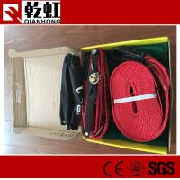 Buy cheap Balance sports Polyester Outfitters cusomized color classic slackline 50mm 15meter from wholesalers
