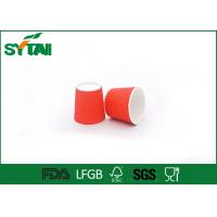Buy cheap 8oz Custom Printed Triple Wall Coffee Cups For Hot Drinks , Disposable Espresso Cups from Wholesalers