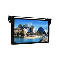 Buy cheap 22 Inch Back Fixing Lcd HD Custom Tft Video Bus Advertising Monitor from wholesalers