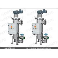 Buy cheap Mechanically Stainless Steel Automatic Self Cleaning Filter For Fluid from wholesalers