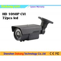 Buy cheap 1080P HD CVI Bullet Camera, auto zoom 5 to 50mm lens, Security CVI Camera from wholesalers