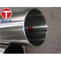 Buy cheap Astm A270 Stainless Steel Tube Bright Annealed Welded With Od 4mm - 1200mm from wholesalers