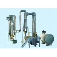 Buy cheap 7.2 M Height Spin Flash Dryer / Rotary Drying Equipment For Inorganic Materials from wholesalers