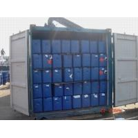 Buy cheap Acetic acid Glacial 99.5%/acetic acid from manufacturer for textile& leather industry from wholesalers