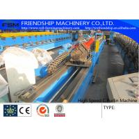 Buy cheap Automatic Punching C Z Purlin Roll Forming Machine , 1.0-3.0mm Thickness from wholesalers