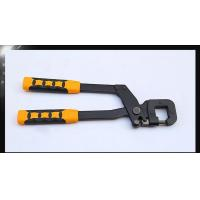 Buy cheap KM Light steel keel clamp from wholesalers