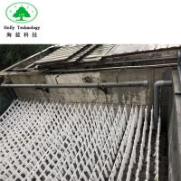 Buy cheap Soft Cord Bio Filter Media For Sewage Treatment , Moving Bed Filter Media from wholesalers