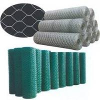 Buy cheap galvanized/pvc hexagonal wire mesh factory from wholesalers