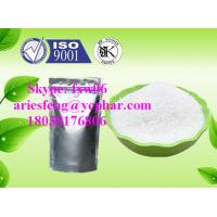 Buy cheap Hydrocortisone Glucocorticoid Steroid Hormone 11Beta-Hydrocortisone Cortisol from wholesalers