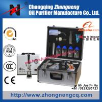 Buy cheap Oil tester / oil analyzer / oil particle detector TP691 from wholesalers