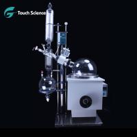 Buy cheap 50L Rotary Vacuum Evaporator Efficiency for Alcohol Distill from wholesalers