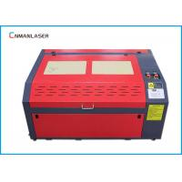 Buy cheap 6040 Mini Cnc Paper Greeting Wedding Card Laser Cutting Machine Water Cooling from wholesalers