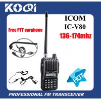 Buy cheap Portable Two Way Radio ICOM IC-V80 with Free Earphone Walkie Talkie from wholesalers