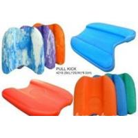Buy cheap SWIM PRODUCTS OR SWIM ACCESSORY OR PULL BUOY from wholesalers