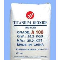 Buy cheap Titanium Dioxide (A100) product