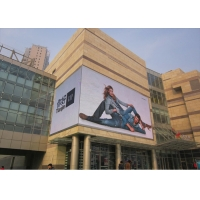 Buy cheap P8mm 320x160mm Outdoor Advertising LED Display Screen from wholesalers