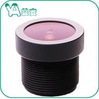 Buy cheap High Definition Wide Angle Sports Camera Lens 3MP 1/2.7 Sensor For Waterproof DV Camera product