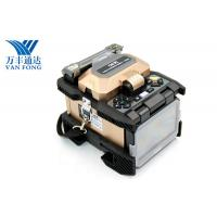 Buy cheap 7s Fast Mode FTTH Fiber Splicing Machine , W & F AV6481B Small Light Fiber Splicing Equipment from wholesalers