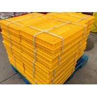 Buy cheap Yellow plastic poultry transport cages chicken crates for sale from wholesalers