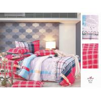 Buy cheap Plum Red Patterned Flat Queen Size Custom 100 Cotton Bed Linen from wholesalers
