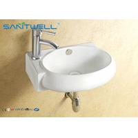 Buy cheap Cupboard art wall hung basin above counter mounting for bathroom or public from wholesalers