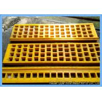 Buy cheap Urethane Vibrating Sieve Screen Yellow Color Fit Aggregate Ore Processing from wholesalers