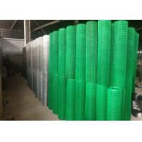 Buy cheap Hot Dipped Galvanized Welded Wire Mesh Per Roll Used For Bird Cage from wholesalers