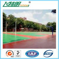Buy cheap Durable Sport Court Surface All Weather Floor Corrosion Resistant 3mm from wholesalers