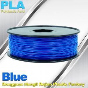 Buy cheap 3D Printer Filament Flexible PLA  1.75mm 3mm Plastic Consumables Material product