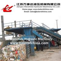Buy cheap China Waste Paper Balers for sale from wholesalers