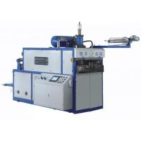 Buy cheap PS Plastic Sheet Making Machine (ZHP1000D) from wholesalers