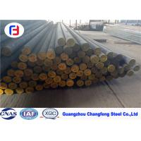 Buy cheap 1.6523 Annealed Special Tool Steel Bar 20 - 200mm Diameter Outstanding Tensile Strength from wholesalers