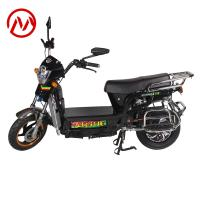 Buy cheap New motorbike vespa electric motorcycle 72v bike price picture big scooter with pedal from wholesalers