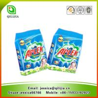 Buy cheap 2016 Hot Sale Laundry Washing Powder For UAE Markets from wholesalers