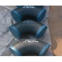 Buy cheap 90 degree carbon steel elbow from wholesalers