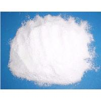 Buy cheap L Citruline Orotate Amino Powder Supplements 372-75-8 C6H14N4O2 PH 5 - 7 from wholesalers
