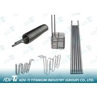 Buy cheap U-Bend Seamless Titanium Tube Gr1 / Gr2 For Chemical Processing from wholesalers