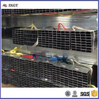 Buy cheap q235 40x60mm pre-galvanized rectangular steel tube / pipe GI steel pipe from wholesalers