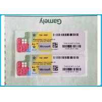 Buy cheap Microsoft 32bit / 64bit COA/ Genuine OEM Windows 7 Product Key Codes anti - counterfeit label from wholesalers
