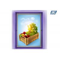 Buy cheap Multipe Color Thin Acrylic BoxSingle Sided Displaying A2 Poster Size 2000 Lux product