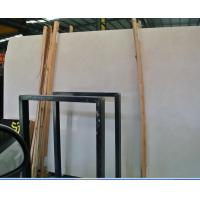 Buy cheap Romantic Beige Marble,Marble Slab,Beige Marble Tile, Romantic Beige Marble Material,Beige Marble from wholesalers
