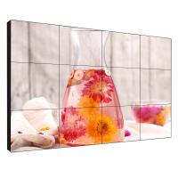 Buy cheap Conference Room Seamless Video Wall Lcd Monitors With Contrast Ratio 4000/1 from wholesalers