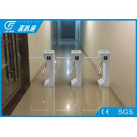 Buy cheap Automatic 304 Stainless Steel Turnstiles Tripod Gates Coin Collector 560 * 280 * 980mm from wholesalers