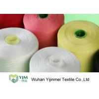 Buy cheap Bright Color Industrial Polyester Yarn 50s/2 Ring Spun , High Tenacity Polyester Yarn product